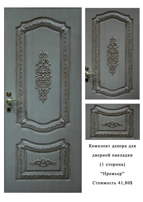 железные двери с декором